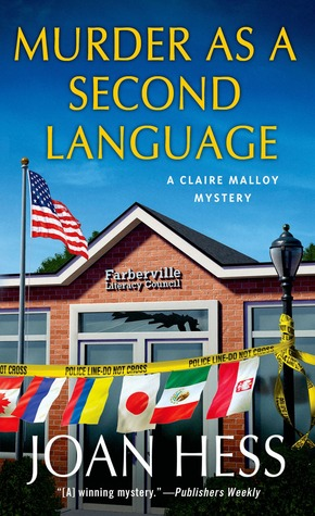 MURDER AS A SECOND LANGUAGE - JOAN HESS