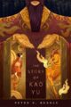 THE STORY OF KAO YU - PETER S. BEAGLE